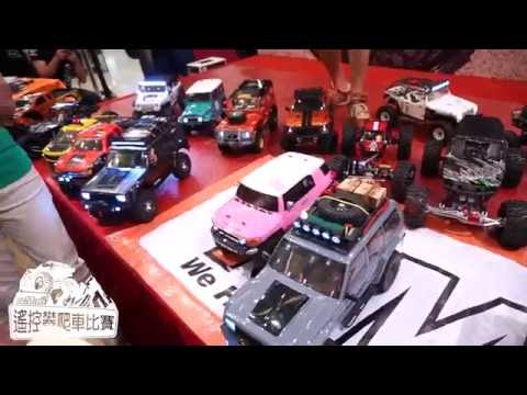 rcMart Hong Kong's First Indoor Crawler Scale Event Best RC Body Competition
