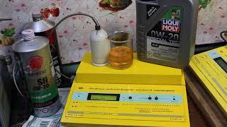 Масло Liqui Moly Special Tec AA 0W-20 проверка CCS при.. 35гр.
