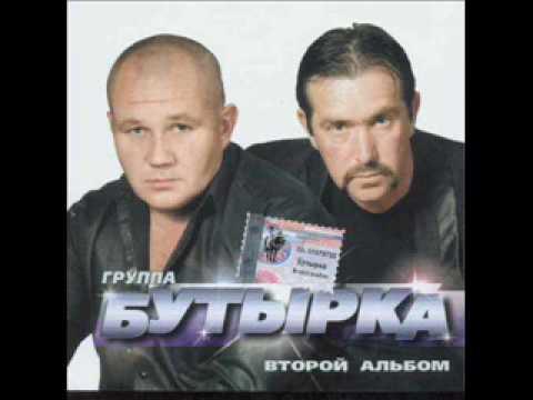 Butyrka - Sharik