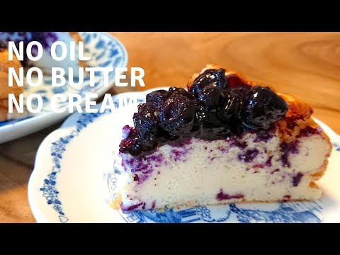 blueberry-ricotta-cheesecake-w/-no-oil,-butter-or-cream-/-recipe-簡単ブルーベリー-リコッタチーズケーキ-レシピ