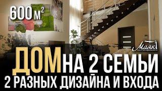 Продажа дом в центре Бородинского мкр-на Запорожья на две семьи