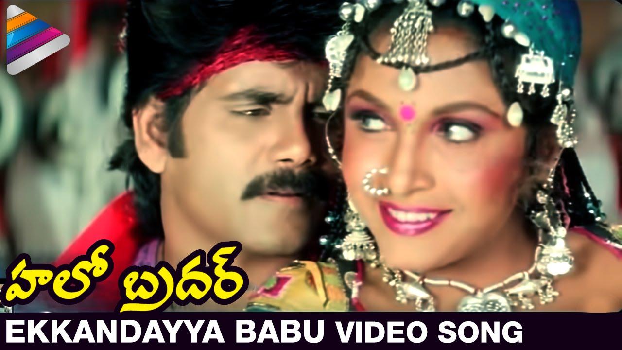 Rajendra prasad ramya krishna songs download.