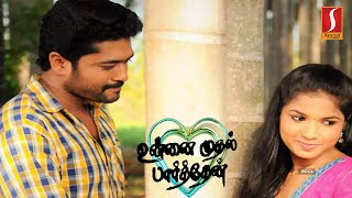 New Release 2018 Tamil Full Movie | New Tamil Online Full Movie | Exclusive Movie 2018 | Full HD