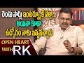 Ex-CBI JD Lakshmi Narayana About His Bad Experiences | Open Heart with RK | ABN Telugu