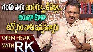 Ex-CBI JD Lakshmi Narayana About His Bad Experiences | Open Heart with RK | ABN Telugu