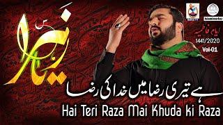 Ya Zahra s.a Hai Teri Raza mai Khuda ki Raza   Kamran Haider   Ayyam e Fatimiya Nohay 2020