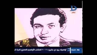 العاشرة مساء| ختام الدورة التاسعة للمهرجان القومي للمسرح المصري