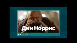 Хэнк из «Во все тяжкие» выходит на связь с Россией