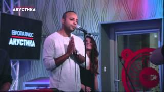 Arash - Pure Love @Европа Плюс Акустика(Живое выступление Arash в студии Европы Плюс! Европа Плюс Акустика!, 2015-09-01T09:30:38.000Z)