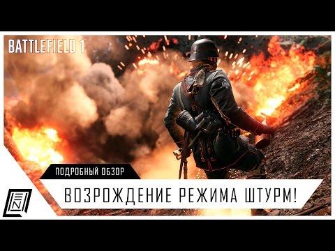 Total Tank Simulator ➤ СИМУЛЯТОР СРАЖЕНИЯ ТАНКОВ