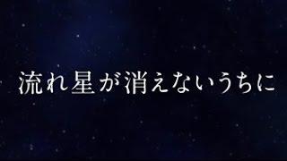 映画は2015年11月21日公開 恋人だった加地径一郎(葉山奨之)が海外で事...