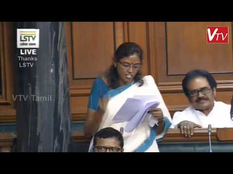 Jothimani Speech in Lok Sabha 2019 | INC Karur MP | sujith incident | Tamil News | VTV Tamil