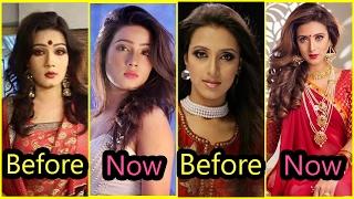 অবাক হবেন দেখে | বাংলাদেশী টপ নায়িকারা আগে ও পরে । Bangladeshi Actress Look Before and After
