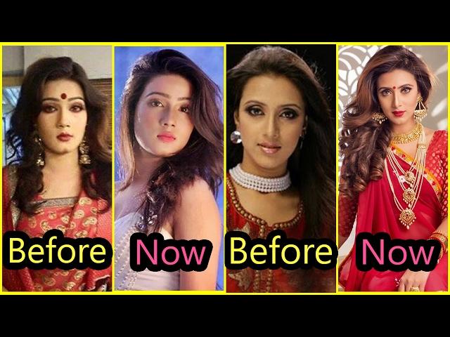 ???? ???? ???? | ????????? ?? ????????? ??? ? ??? ? Bangladeshi Actress Look Before and After