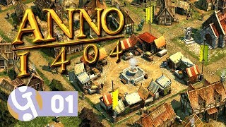 🏡 Dawn Of Discovery! | Let's Play Anno 1404 Ep. 01