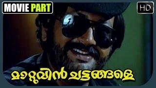 Malayalam Movie Scene - Maattuvin Chattangale - Give Back My Father's Life  ! !
