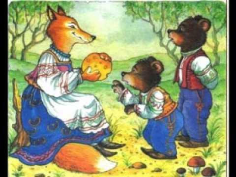 Два жадных медвежонка Венгерская сказка Наследник