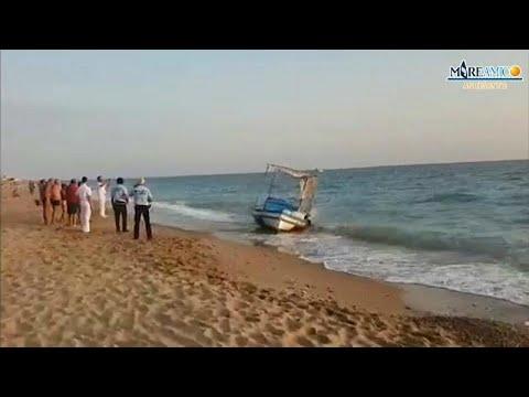شاهد:-قارب أشباح- يصل صقيلية الإيطالية حاملاً 20 مهاجراً تونسياً…  - نشر قبل 39 دقيقة