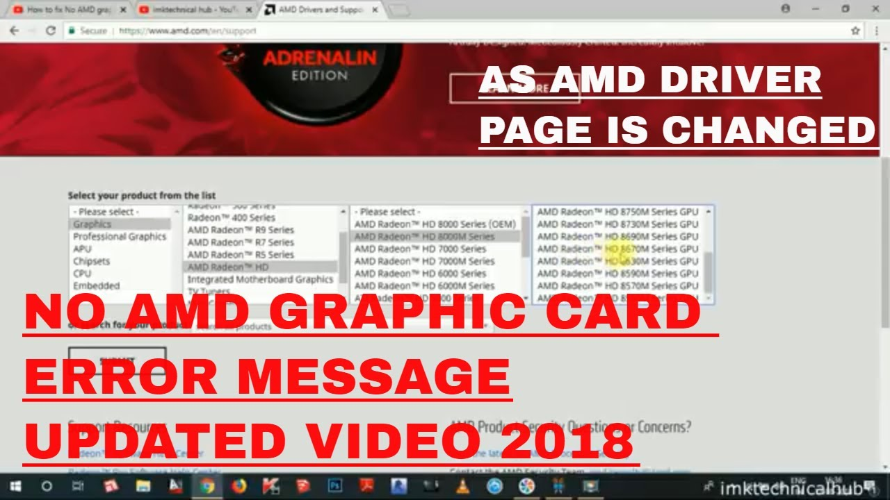How to fix No AMD graphics driver is installed [Updated Video as AMD  Drivers page is changed 2019 ]