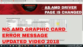 How to fix No AMD graphics driver is installed [Updated Video as AMD Drivers page is changed 2018 ]