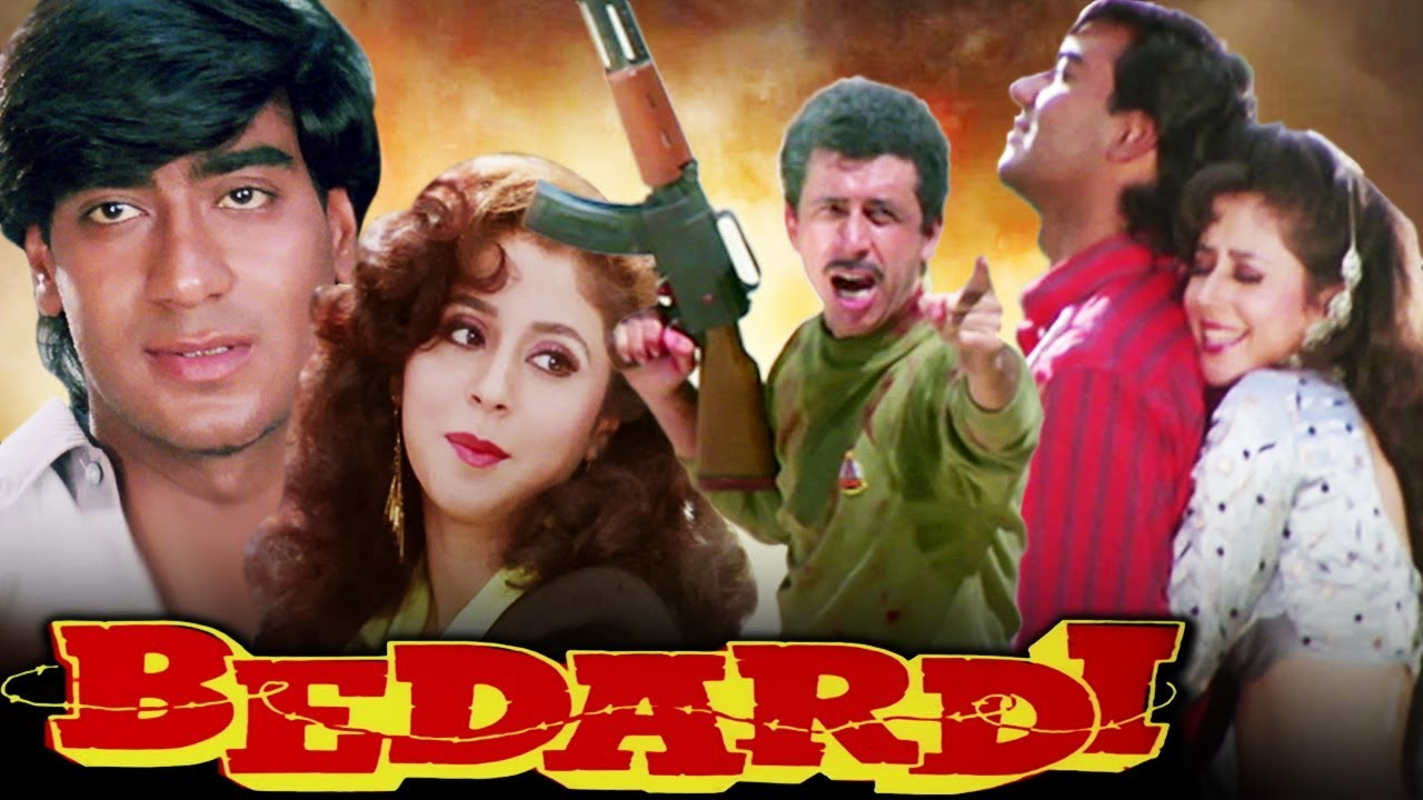 Bedardi Full Movie HD | Ajay Devgn Hindi Action Movie | Urmila Matondkar | Naseeruddin Shah