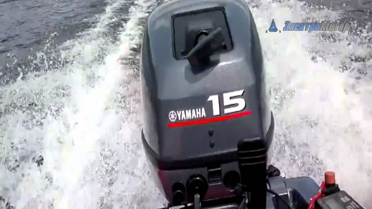 Лодочный мотор Ямаха 2 л.с.   yamaha 2CMHS