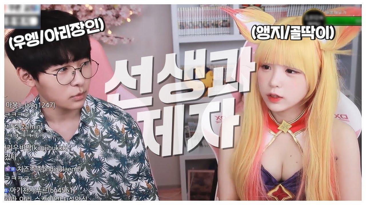 1일선생님 하고왔습니다..후욱후욱 (feat. 앵지)