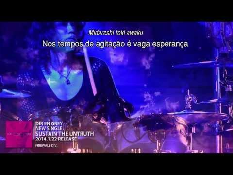 「SUSTAIN THE UNTRUTH」 - Português Br/Romaji