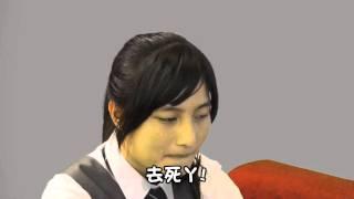 M21第二屆華人青年短片大賽2013 - 誤會 解釋 (曾璧