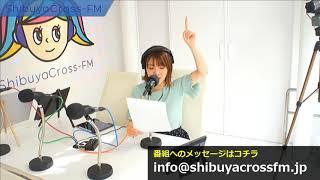 佐藤結美 https://twitter.com/i_am_yu_min121 渋谷クロスFM http://shi...