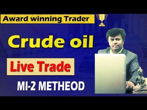 CRUDE OIL LIVE TRADE | TAMIL