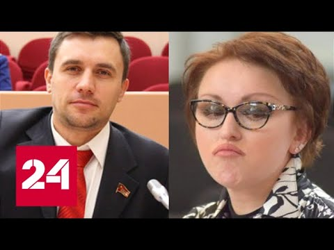 Диета для чиновника: саратовский депутат выживает на 3500 рублей в месяц! 60 минут от 08.11.18