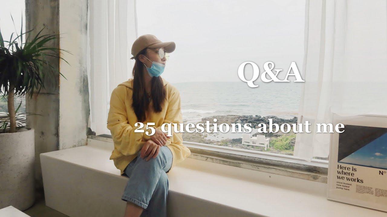 Q&A | 关于我的25个问题 | 恋爱 | 独立 | 独居 | 高效 | 自律 | 疾病 | 想要了解我么?