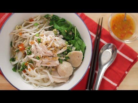 Thai Chicken Noodle Soup Recipe ก๋วยเตี๋ยวไก่ฉีก – Hot Thai Kitchen!