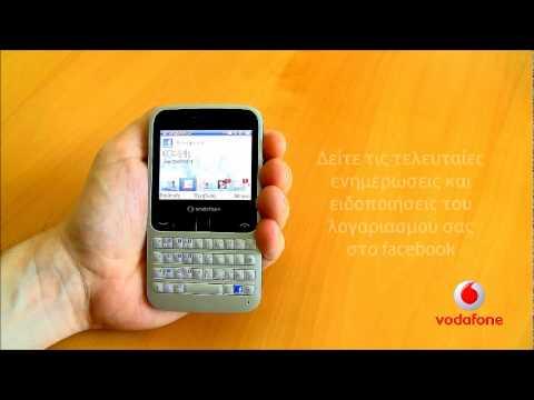 Vodafone 555 Blue από τη Vodafone