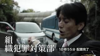 警視庁PRビデオ 一般用(字幕入り)