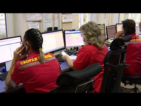 Вызывать скорую помощь или нет? В Краснодаре перегружены диспетчерские скорой помощи