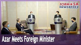 US health secretary Alex Azar meets foreign minister Joseph Wu