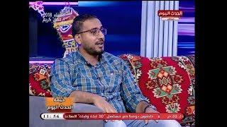 خيمة الحدث مع سامح صفوت| لقاء مع المنشد محمود عبد المجيد 18-5-2018