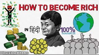 How to become RICH in Hindi | in india in real life fast | Invisible BABA