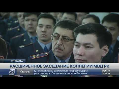 К.Токаев: Я знаю