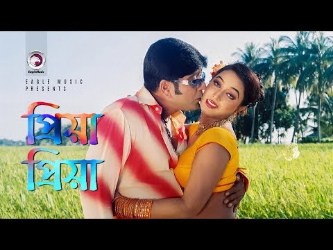 Priya Priya | Bangla Movie Song | Amit Hasan | Poly | Love Song