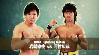2015/4/2 DNA4 Koki Iwasaki vs Tomoya Kawamura