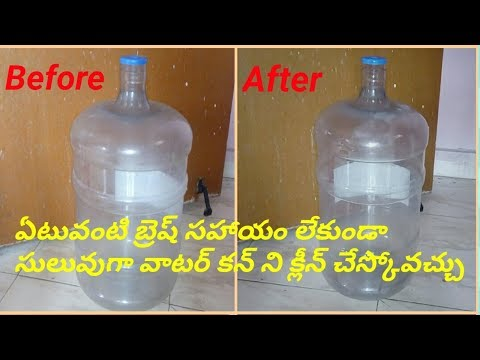 How to clean water cane easily  with out brush in telugu ||Devi ramana telugu channel||