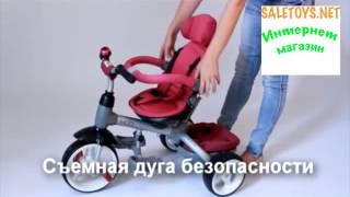 ДЕТСКИЙ ТРЕХКОЛЕСНЫЙ ВЕЛОСИПЕД MODI 6 В 1 LITTLE TIGER T500(Детский трехколесный велосипед Modi 6 в 1 little tiger t500 — это удобная и практичная модель трёхколёсного велосипед..., 2015-03-27T21:41:27.000Z)