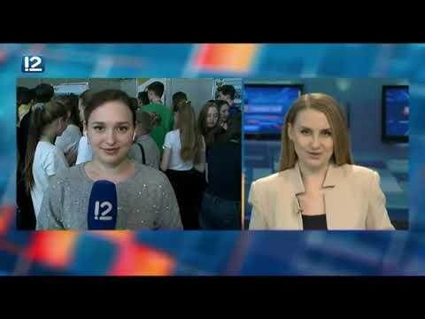 Омск: Час новостей от 16 апреля 2019 года (11:00). Новости