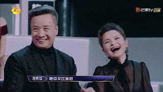 """《声入人心》刘宪华""""皮""""一下很开心嘛!鞠红川知音难觅,你要珍惜哦! Super-Vocal【湖南卫视官方HD】"""