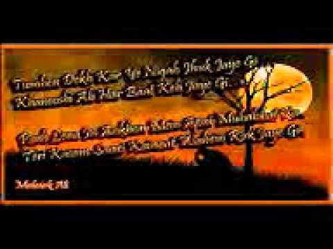 Yaar Tera Pyar Hai Meri Zindagi   www PakiIsp com