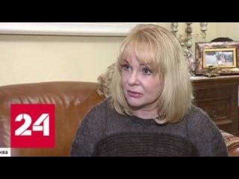У вдовы Евгения Евстигнеева может забрать квартиру приемный сын от последнего брака - Россия 24