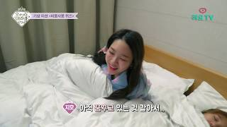 EP.4-3 오마이걸 미라클원정대(OH MY GIRL MIRACLE EXPEDITION)